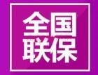 欢迎访问 贵阳富炬电暖炉官方网站%售后服务维修咨询电话?