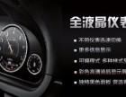 宝马5系加装哈曼卡顿16件套+电动尾门