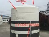 厂家直销10吨pe储罐 1000L塑胶化