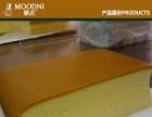 英伦摩点加盟 蛋糕店 投资金额 1-5万元