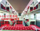 潍坊到慈溪客车-汽车(多少钱/多久到)网上提前预订车票