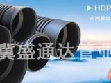太原PE管厂太原阳曲波纹管太原清徐波纹管