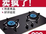 南京天际星燃气灶支持南京二维码