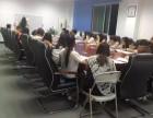 广州市才聚文员培训 花都区全能文员 狮岭跟单算料文员培训