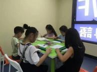 青浦专业英语培训 晚托班