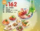 听说大禾寿司的跨年新品这样吃较划算