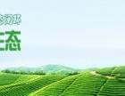 尚谷农业 尚谷农业加盟招商