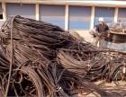 招远废电缆回收铜管铜排黄铜漆包线铜套结晶器变压器铝线废铜回收