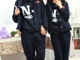 韩版新款卫衣三件套秋冬加绒加厚运动服全棉情侣装运动套装