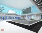 华世展业展览展示专业提供企业展厅 展台 景观等设计施工及搭建