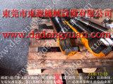 济二冲床轴承,铝壳旋转接头-宇捷模高指示器等配件