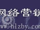 手机网站|高端定制、网络营销、网站改版