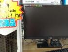新新出 四核游戏台式电脑 带22寸屏幕
