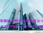 事业单位商业写字楼住宅小区物业服务 郑州城市物业服务有限公司