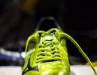 美津浓 BASARA 001**足球鞋 42.5码
