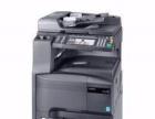 德州专业上门维修复印机,打印机一体机硒鼓加粉注墨