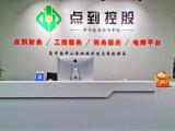 杭州代理注册公司0元注册提供地址送四枚章商标注册