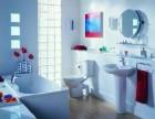 福州晋安区洗脸盆维修安装,浴室柜安装,水龙头安装