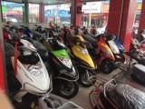 广州新大洲摩托车