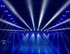 木樨地灯光音响 LED屏 投影 电视等会展设备租赁