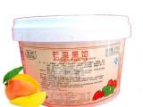 维朗芒果果馅 果味酱 烘焙原料 整箱 5kg*4桶/箱
