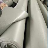 【供销】山东优惠的PVC防水卷材_贵州PVC防水卷材