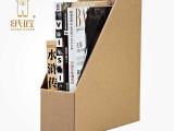 纸匠桌面纸质收纳盒置物架创意办公室用品文件框书桌资料架文件栏