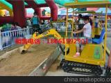 室内儿童游乐场设施 儿童乐园设备 益智游乐设备 儿童游乐挖掘机