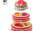 宁波蛋糕同城配送多少钱