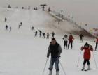 鸣翠湖豪华滑雪套票原价338 现价118