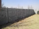 水泥板,水泥围墙,河北水泥围墙哪家好