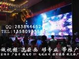 东莞宣传片拍摄长安广告制作巨画文化传媒更专业