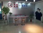 深圳宝安西乡电脑培训班哪里好 西乡哪里有办公软件培训