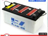 正品GS/统一|N|船舶专用/电源/加液汽车电池|水电瓶