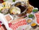 香丰阁餐饮 诚邀加盟