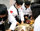 2018上海政府补贴培训/西餐补贴培训/飞航学校