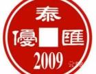 松江汽车抵押贷款 汽车贷款