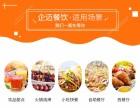 企迈餐饮解决方案,助商户高速获客效率运营!