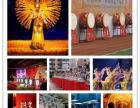 上海青浦开业庆典礼仪庆典策划公司