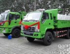 北京拉渣土拉垃圾清运家庭装修渣土处理废旧家具