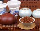 卡麦咖苦荞茶禁忌