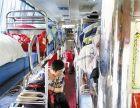 西安到桂平客车卧铺大巴+%/18829299355%/旅游包