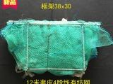 新品优质虾笼/地笼/12米粗钢丝厚套皮4股线有结网结实耐用