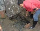 清理化粪池 管道清淤 抽泥浆 高压车管道疏通