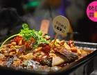 加盟一家匠子烤鱼多少钱/炭火烤鱼加盟