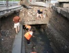 崇明堡镇地区专业清理化粪池 清理隔油池 管道疏通清洗淤泥
