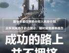 甲阳国际外汇平台关于退市的公告