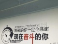 科技园公司形象墙、发光字 、门头招牌、写真喷绘业务