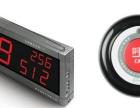 石家庄呼叫器销售无线呼叫器服务语音呼叫器产品介绍