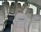福特新时代商务车